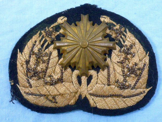 WWII Japanese Police Officer Visor Cap Badge