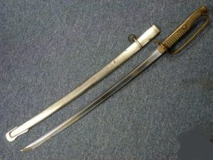 Japanese Edged Weapons