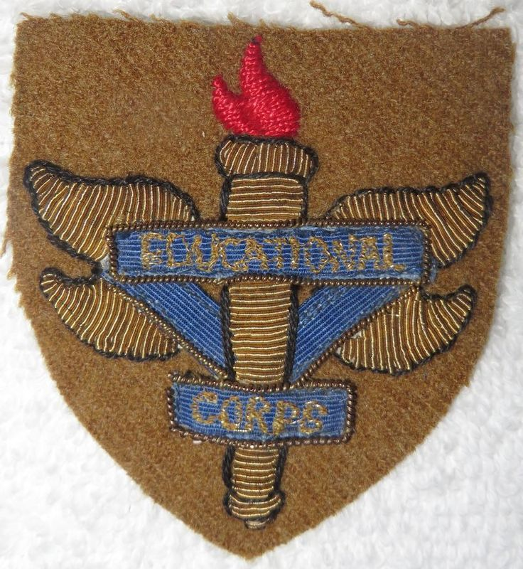 WWI Educational Corps Patch