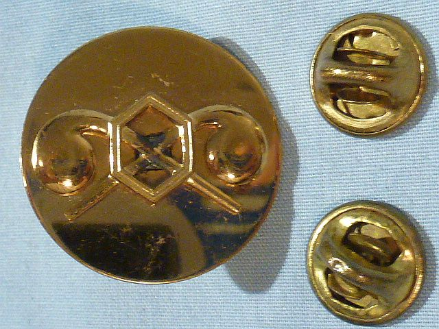 Vietnam War Era Chemical Corps Enlisted Collar Disk