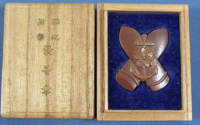 Cased Japanese Navy 2nd Class Gunnery Badge