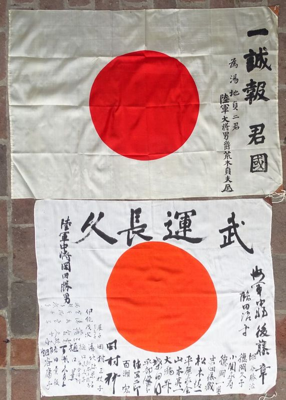 2 Signed WWII Japanese Flags & Pay Book