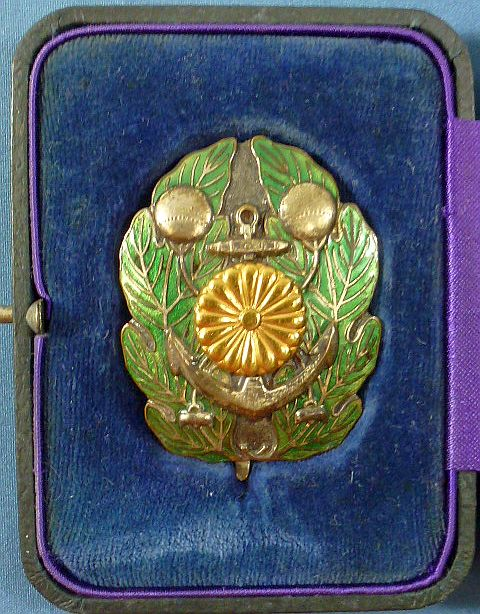 Cased Japanese Navy Mine Laying 1st Class Badge