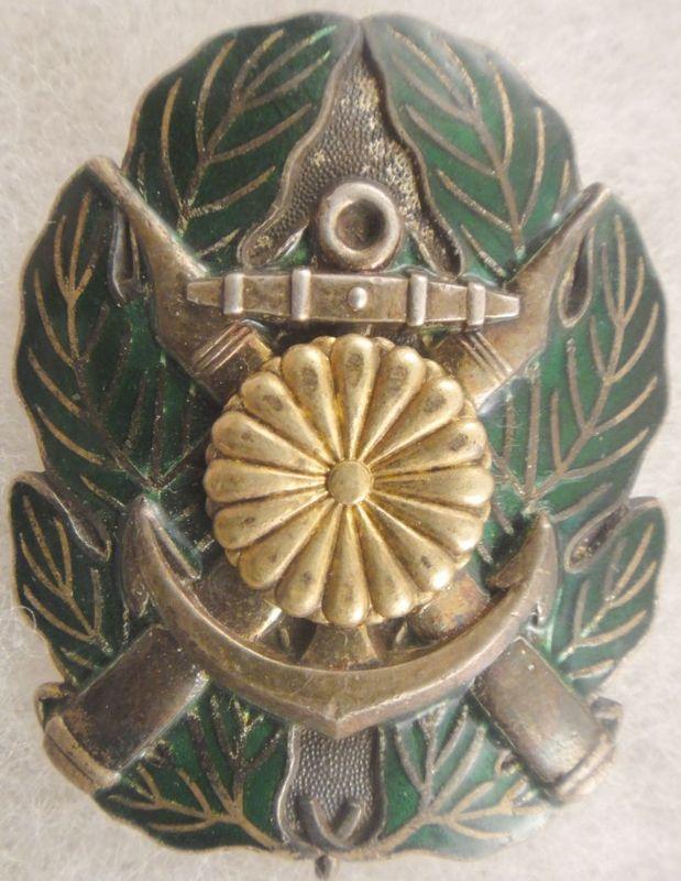 WWII Japanese Navy 1st Class Torpedo Firing Badge