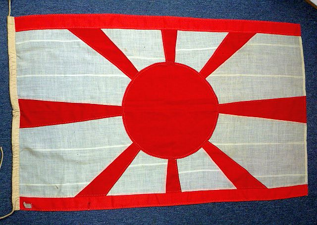 Japanese Navy Rear Admiral Flag