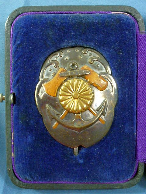 Cased Japanese Navy 1st Class Carpentry Badge