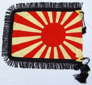 Japanese Flags and Banners